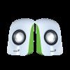 GENIUS SPEAKER, SP-U115 USB WHITE