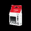 CANON PGI425HCB BLACK INK CARTRIDGE