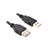 USB 5M EXTENSION CABLE