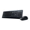 Genius KM-160 Keyboard & Mouse Combo