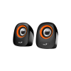 Genius SP-Q160 Mini USB Speaker Orange