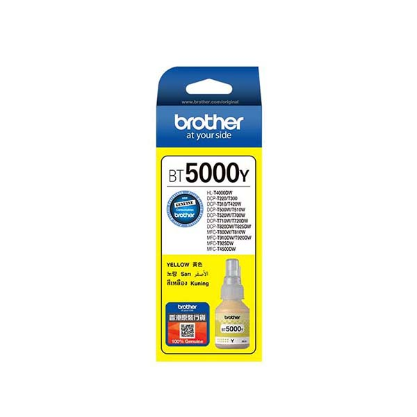 Brother BT-5000Y Yellow Ink Bottle